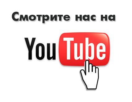 Корнадь Школа - YouTube